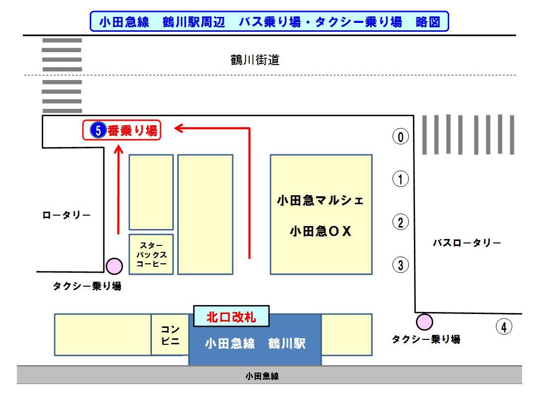 2014.12.28キヤノンー東芝戦鶴川駅周辺図